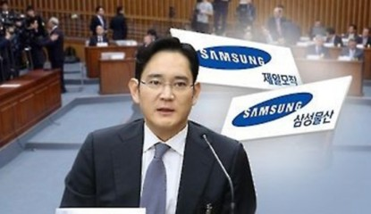 Lee Jae-yong, Samsung_800x399