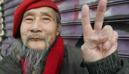 japones anciano Noticias 415x240 - Japón enfrentará el evejecimiento con tecnología