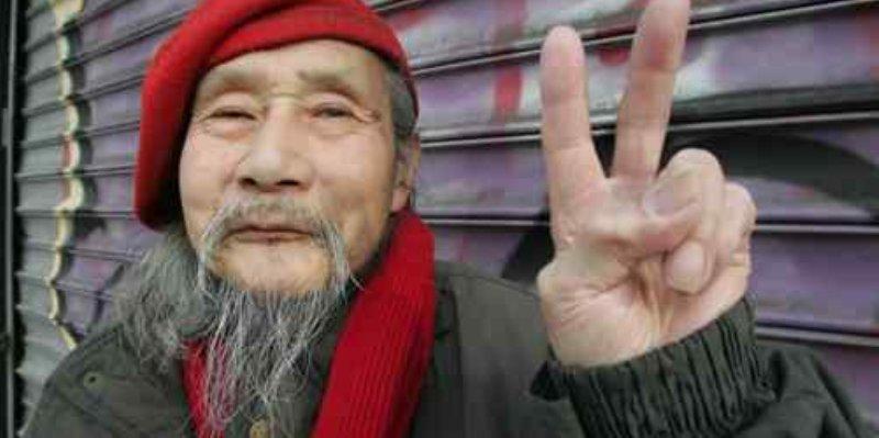japones anciano Noticias - Sale Peláez del América; le adelantan el adiós