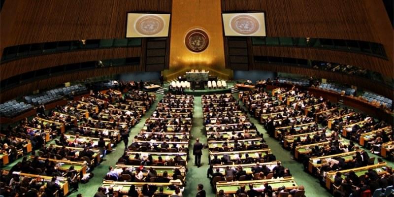 Morales viajó para conmemorar 10 años de derechos indígenas