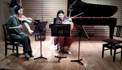 violinista Noticias 415x240 - Violonchelista Hyun Ah Park será solista de la OSEM